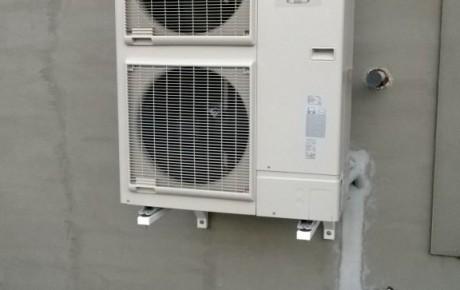 Jednostka zewnętrzna - pompa ciepła powietrze - woda marki Atlantic