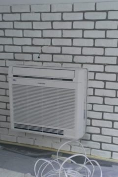 Klimatyzator Multi Samsung Szprotawa 5