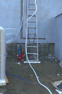 Powietrzna Pompa ciepła Atlantic montaż